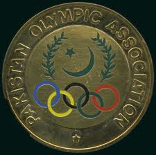 The Pakistan Olympic Association are holding a seminar on anti-doping ©POA
