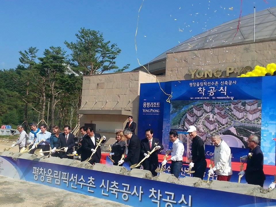 Pyeongchang 2018 held a groundbreaking ceremony at the site of the Olympic and Paralympic Village ©ITG
