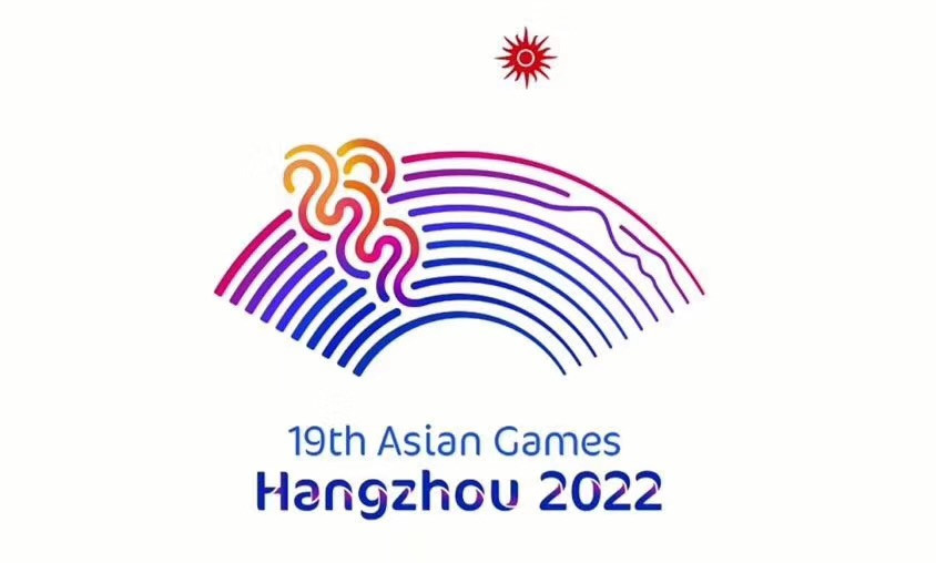 The official emblem for the 2022 Asian Game in Hangzhou has been launched ©OCA
