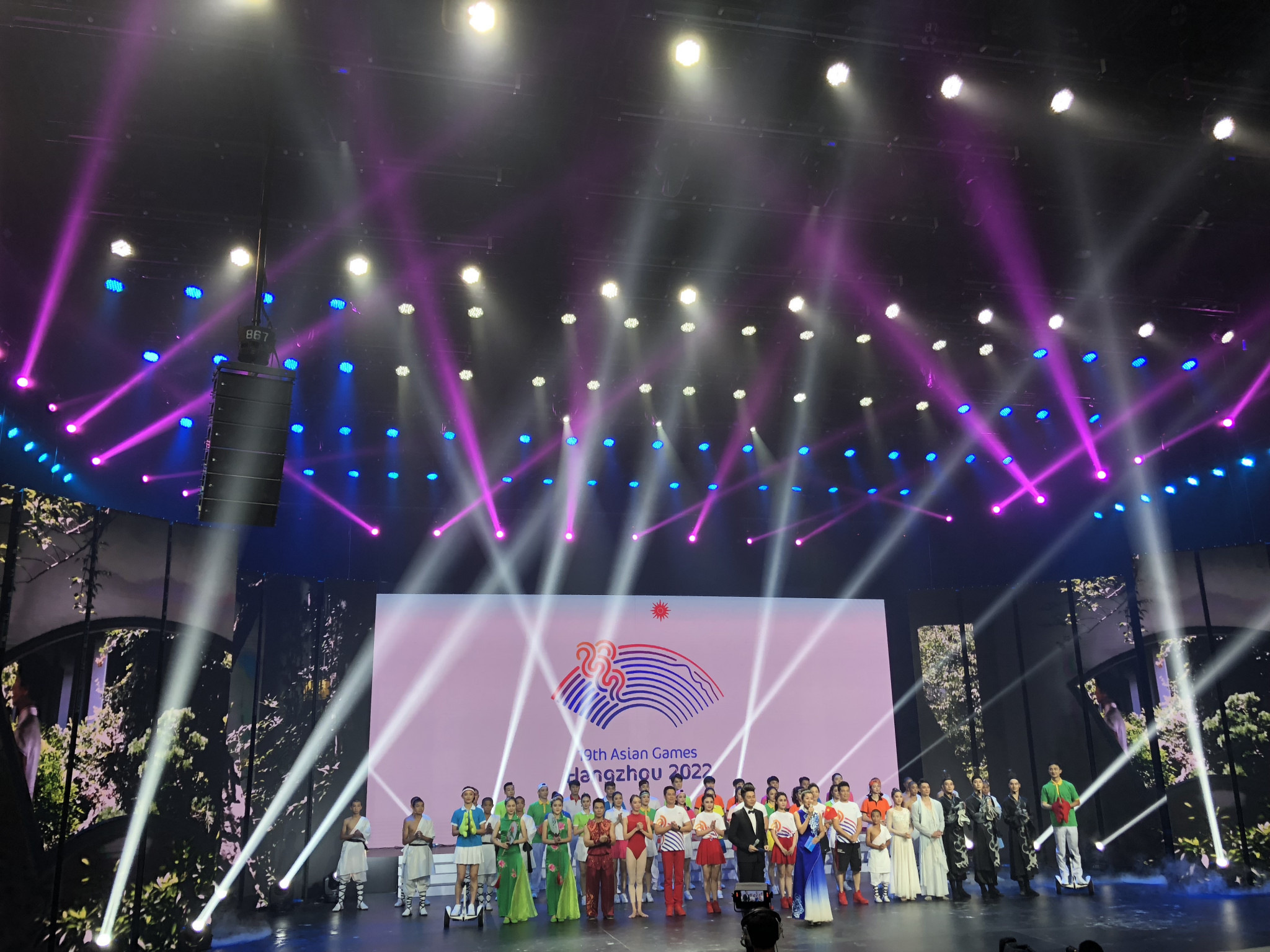 Hangzhou 2022 launched its emblem during a event at the headquarters of the local television company ©OCA