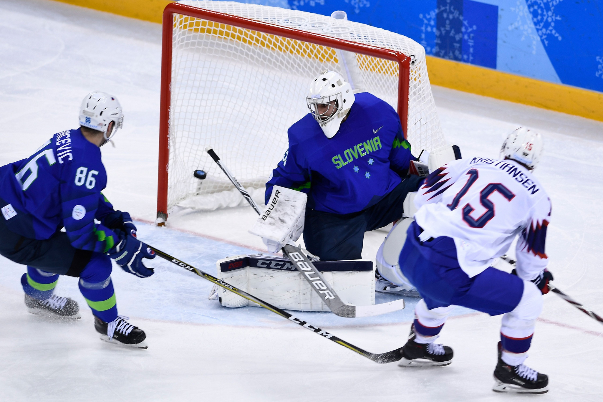 Slovenia will look to return to the top level of the World Championship ©Getty Images