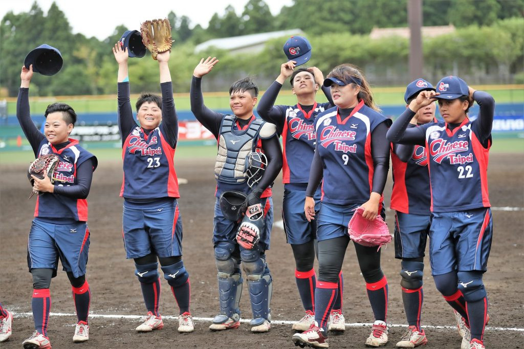 Chinese Taipei were among other victors today ©WBSC