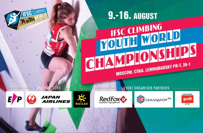 The IFSC Youth World Championships begin in Moscow tomorrow ©IFSC