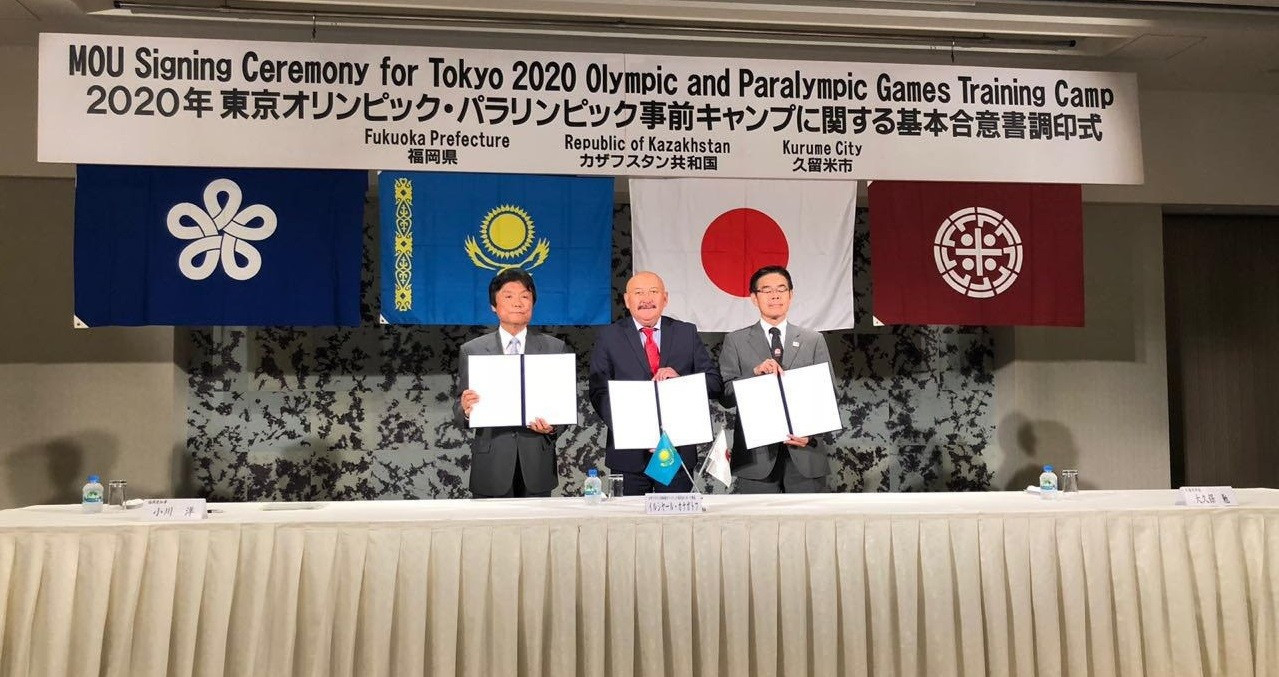 National Olympic Committee of Kazakhstan sign Tokyo 2020 training camp deal