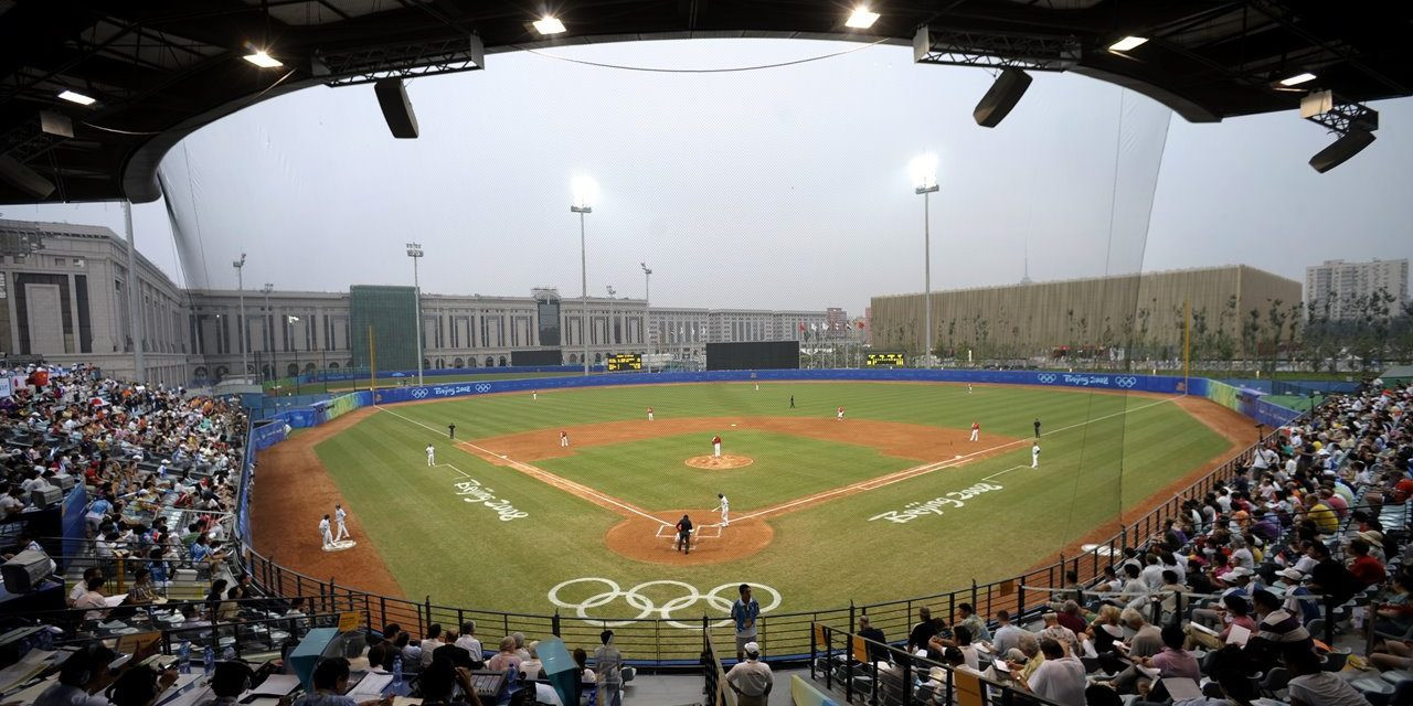 WBSC launch new baseball rules to boost appeal of sport prior to Olympic return