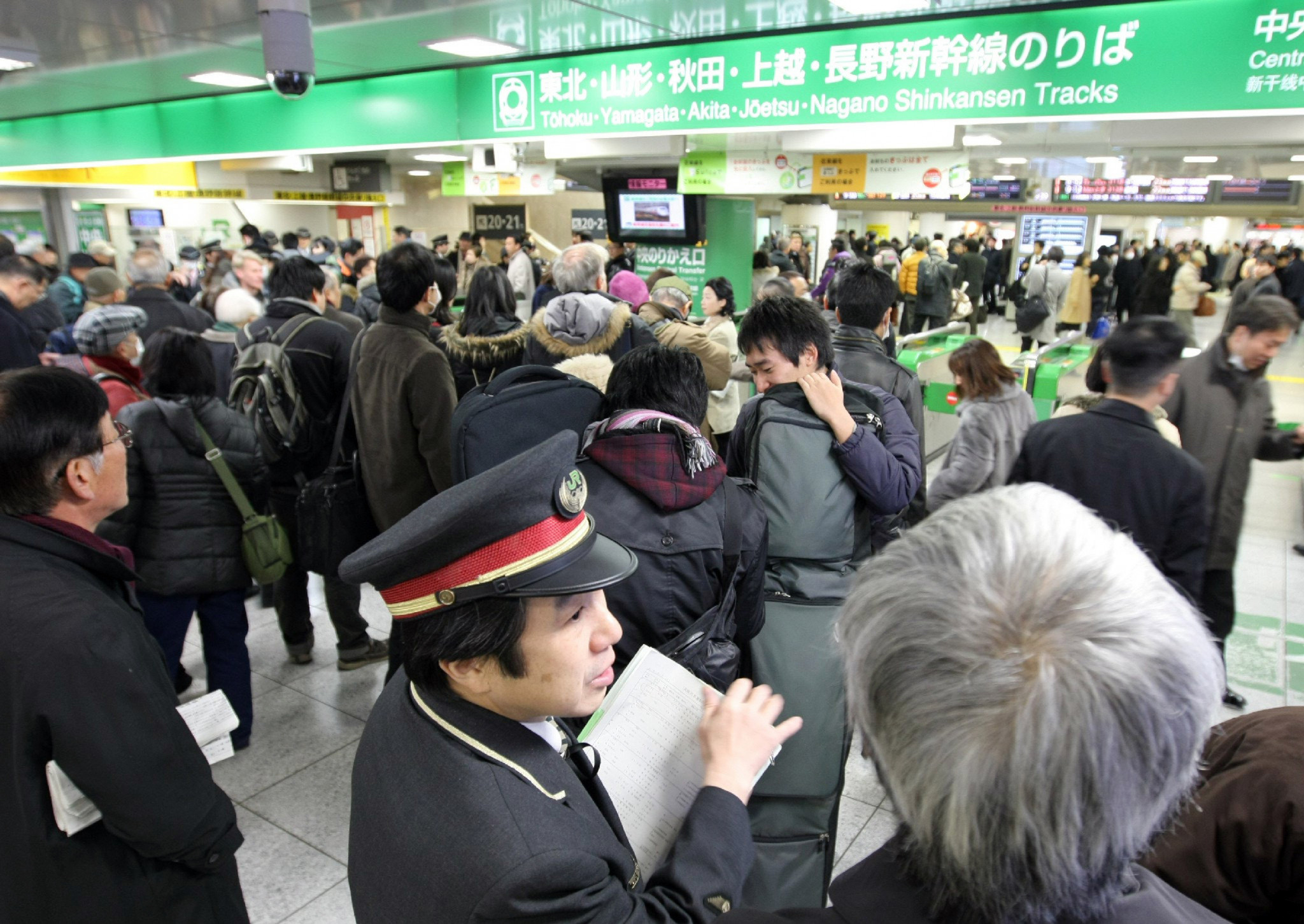 Overcrowding has been highlighted as a key concern for Japan's public transport system ©Getty Images