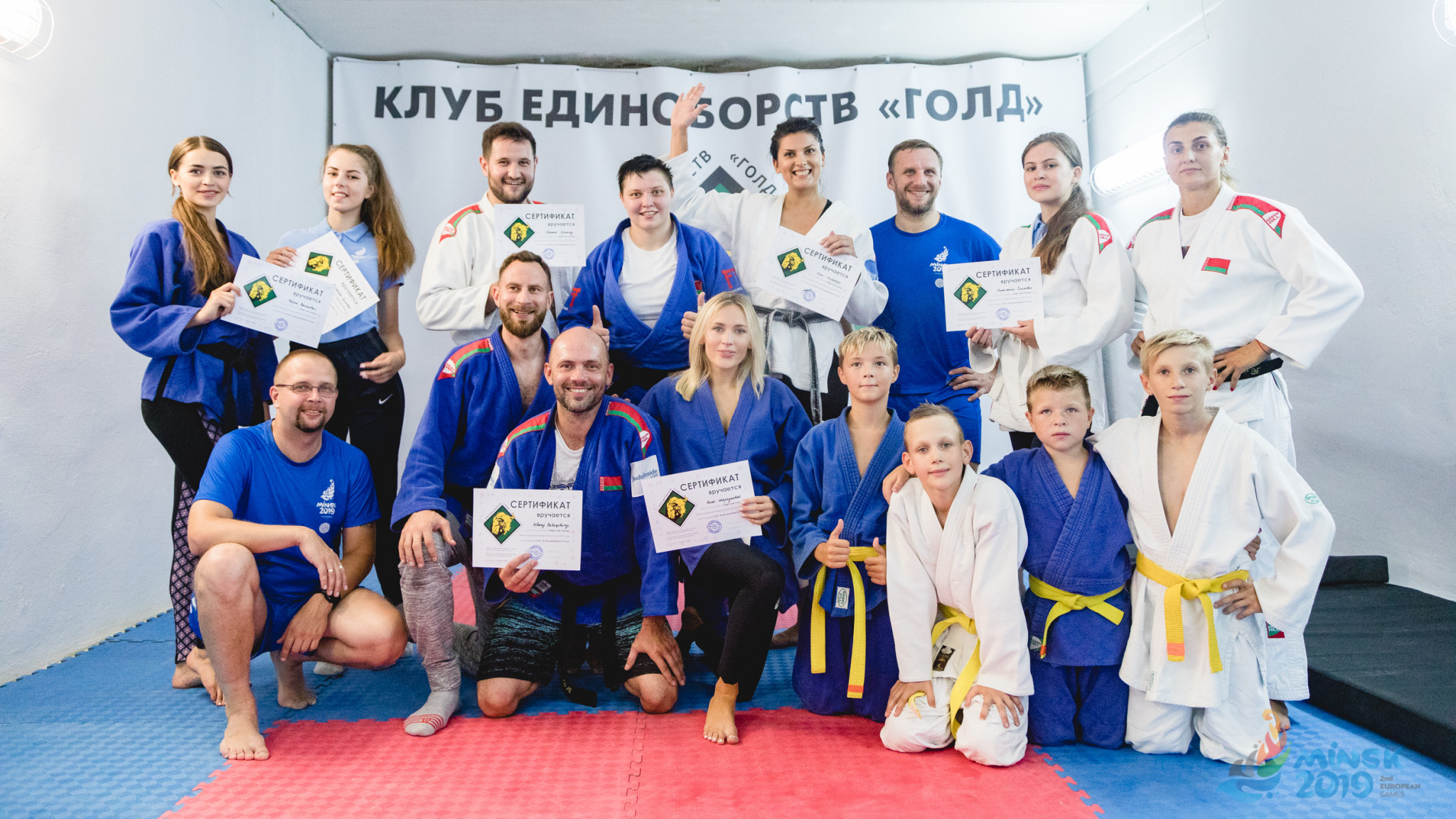 "Minsk 2019 host second ""Bright Team"" event in judo"