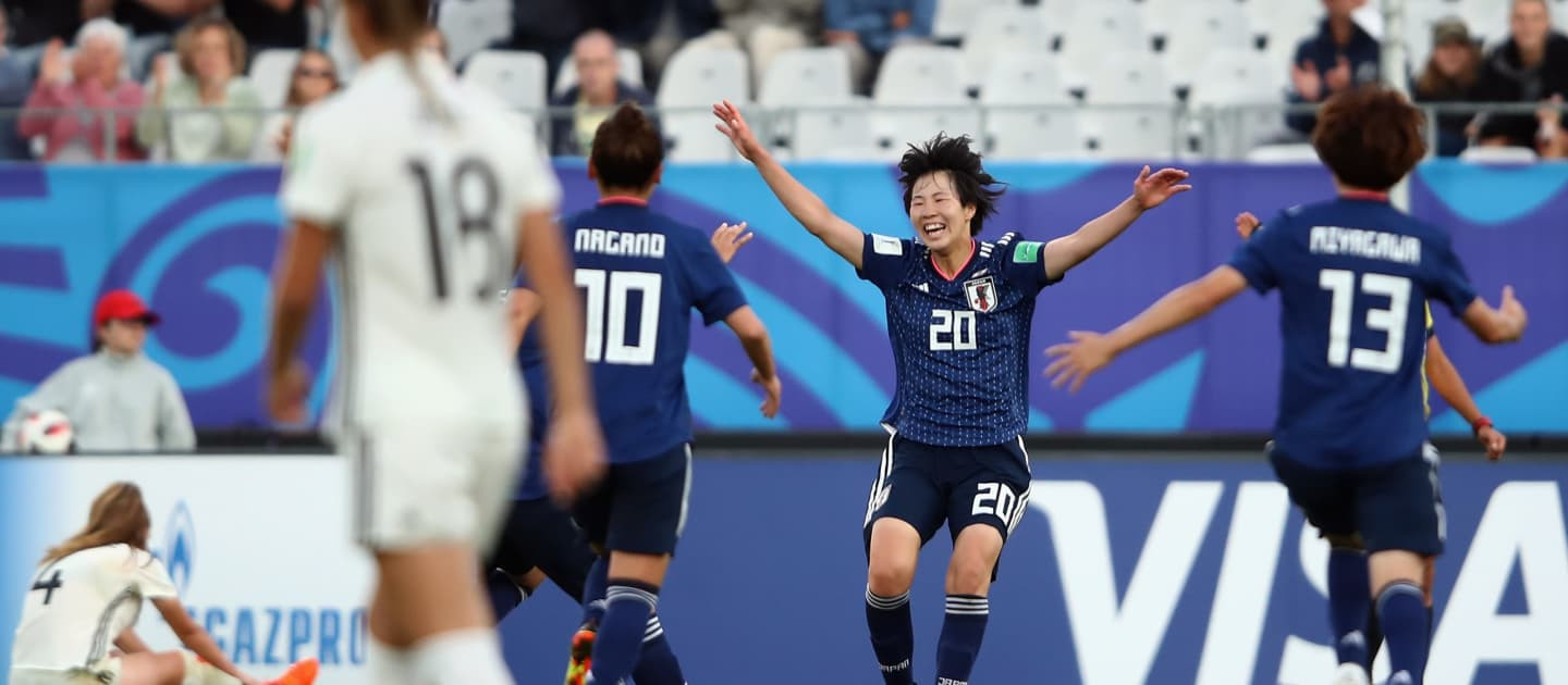 Japan produced a superb display as they recorded a 3-1 triumph over three-time winners Germany ©Getty Images