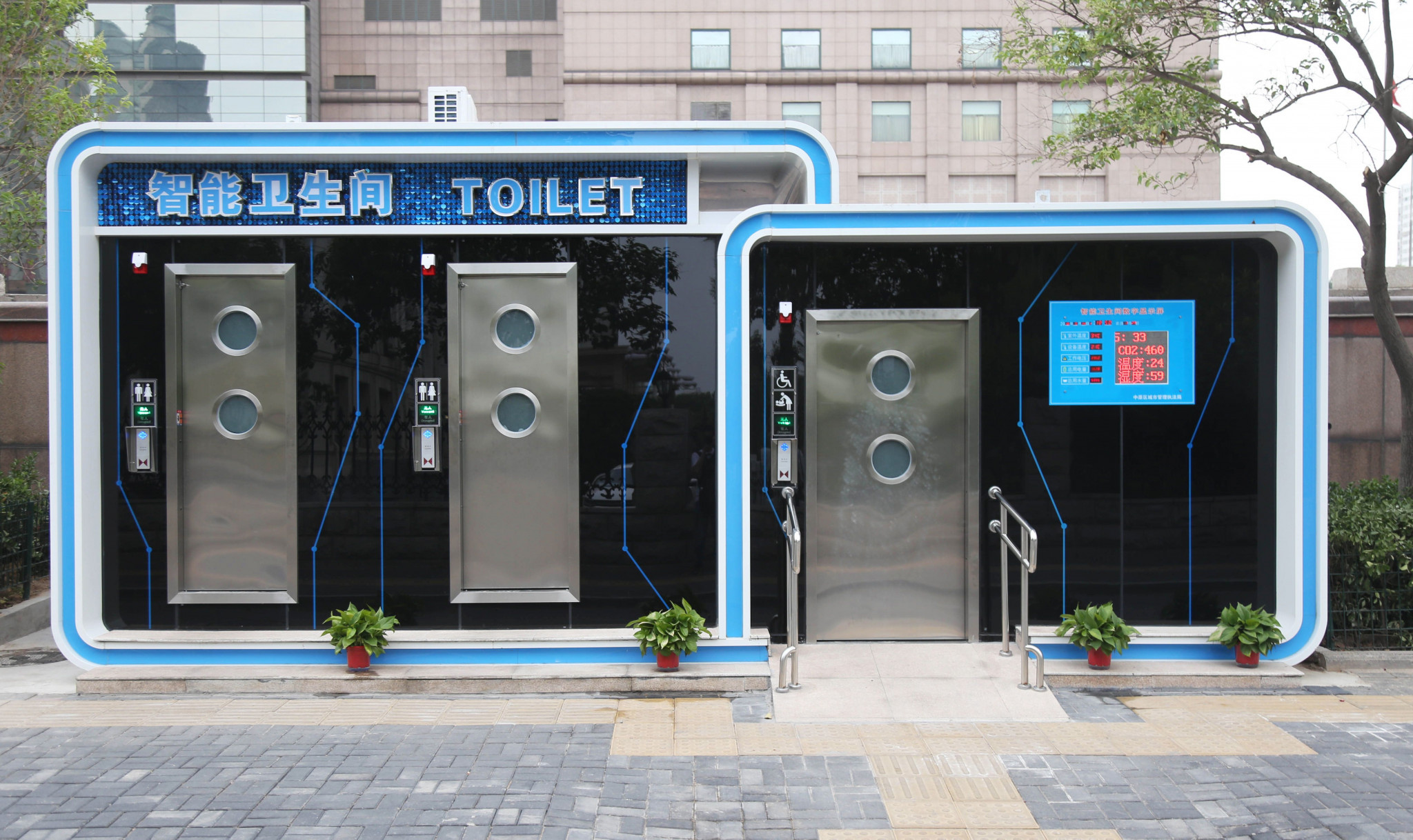 A drive to improve Chinese toilets has been announced ©Getty Images