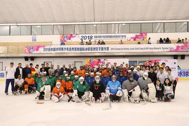 A women's development camp has been held in Beijing ©IIHF