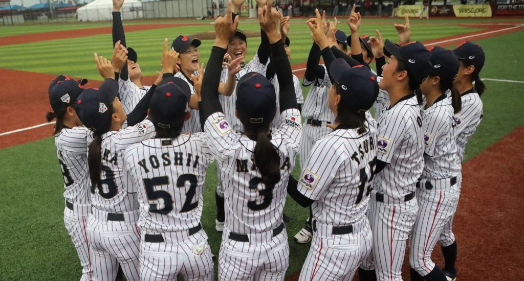 Japan celebrate taking over group leadership at the Women's Baseball World Cup ©WBSC