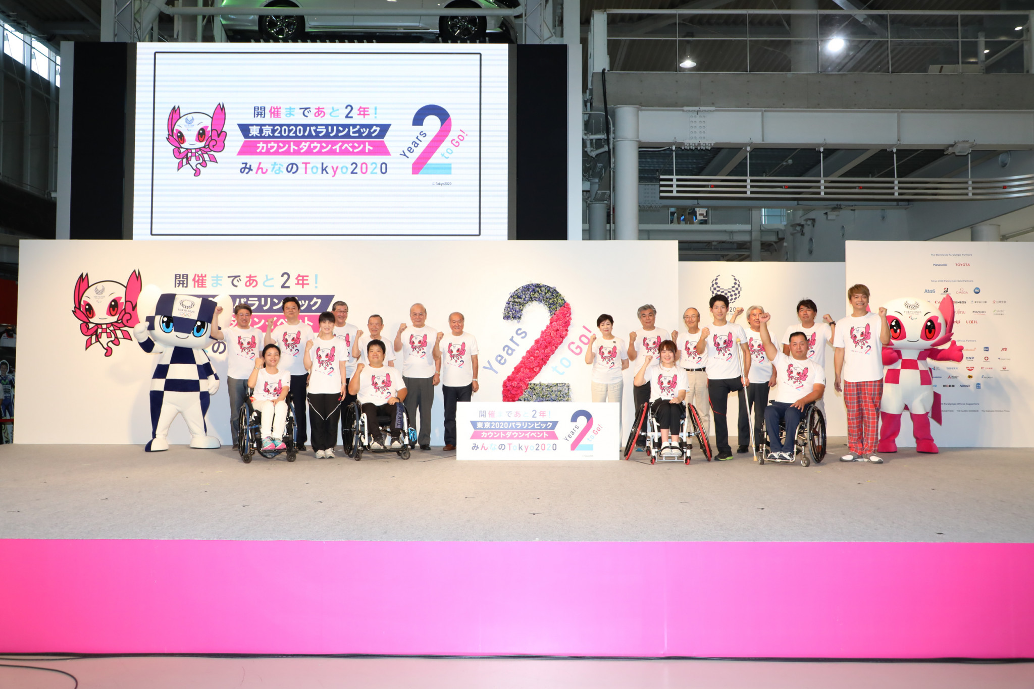 Tokyo 2020 mark two years until Paralympic Games