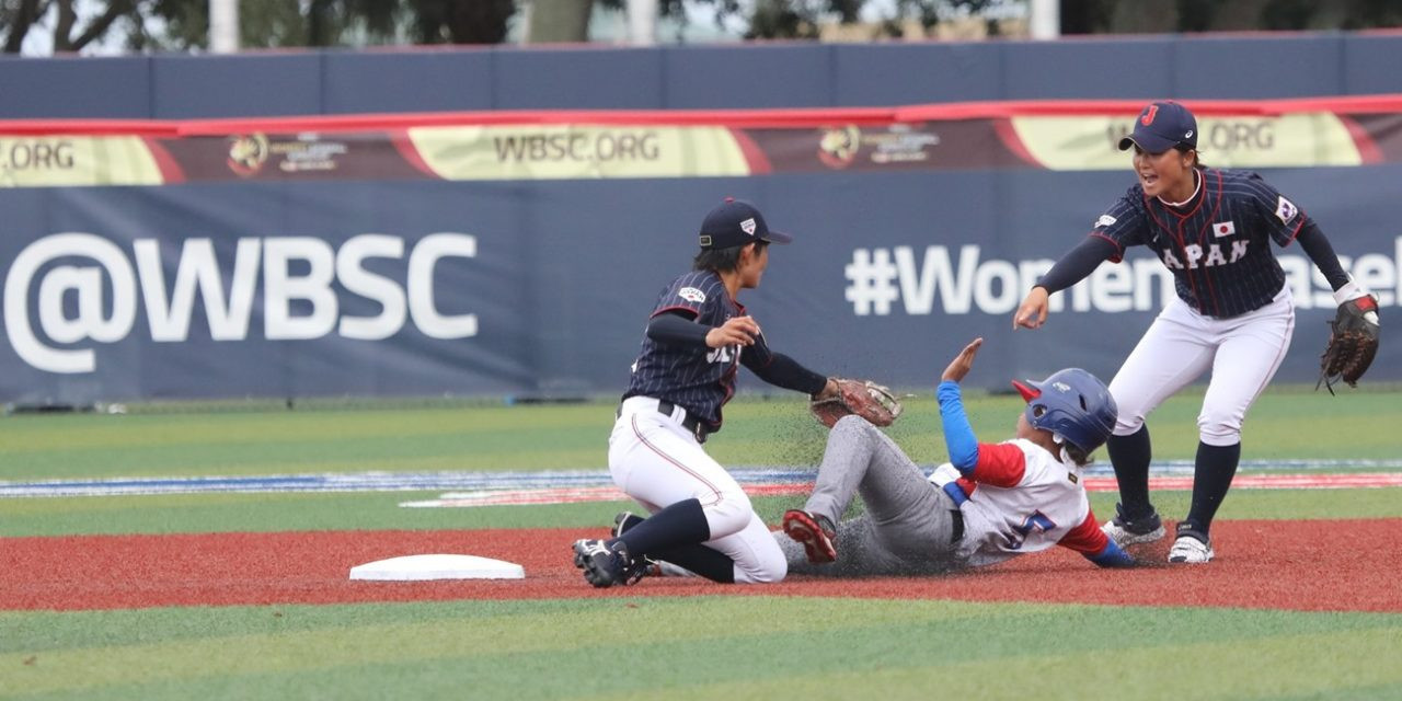Japan recorded a 4-1 win over Cuba in Group B ©WBSC