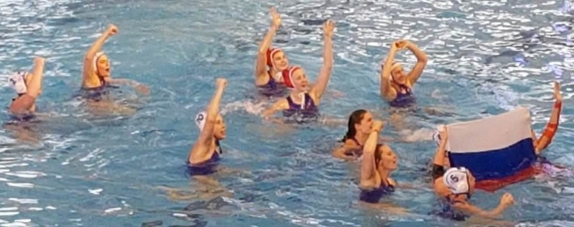New rules to get second test at World Women's Youth Water Polo Championships