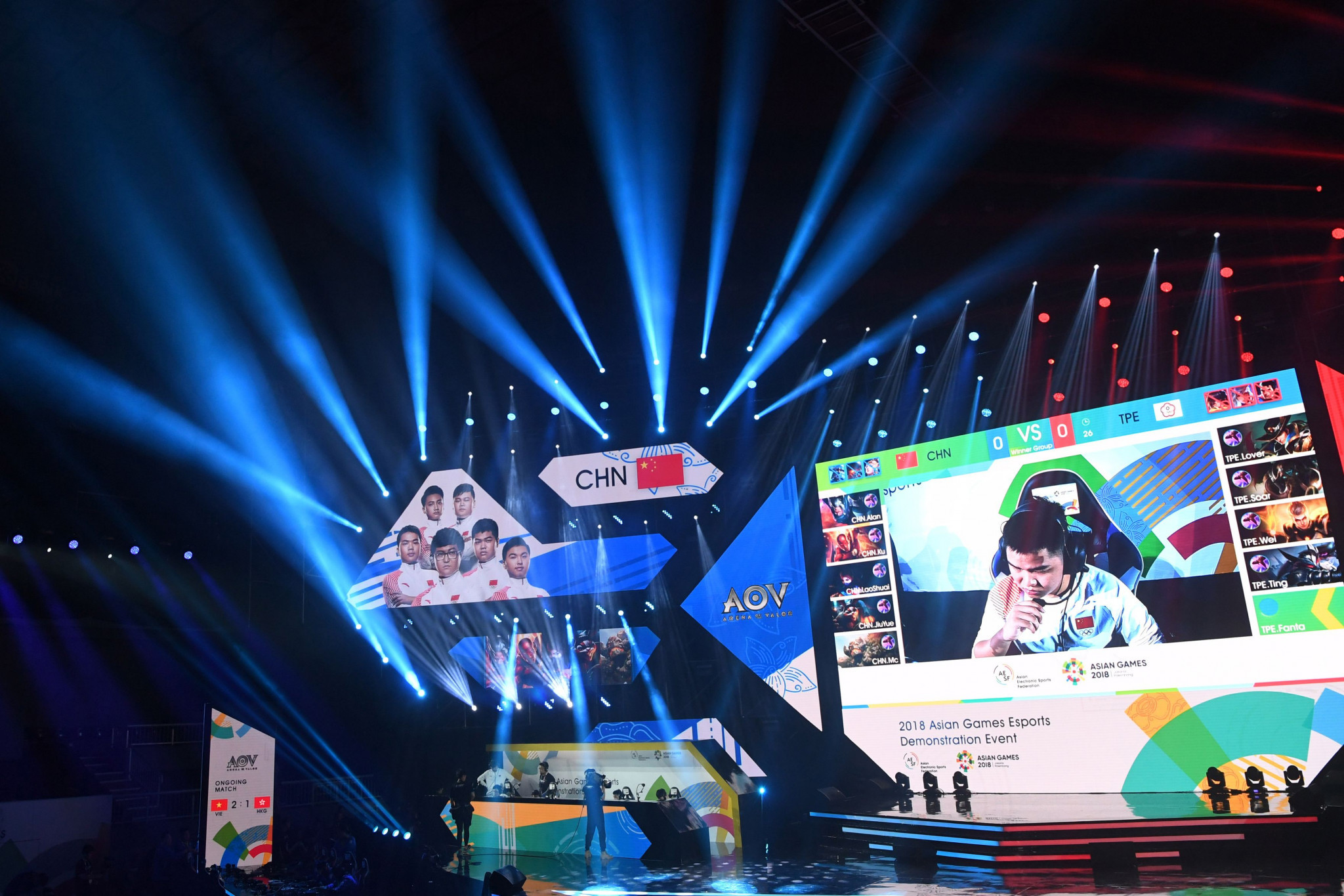 "Asian Electronic Sports Federation expresses pride in organising ""historical"" event as esports makes Asian Games debut"