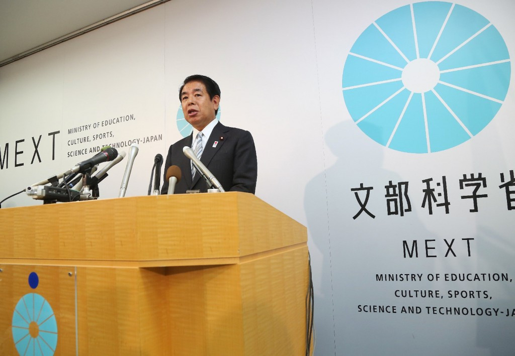 Hakubun Shimomura explained how he has offered his resignation ©AFP/Getty Images