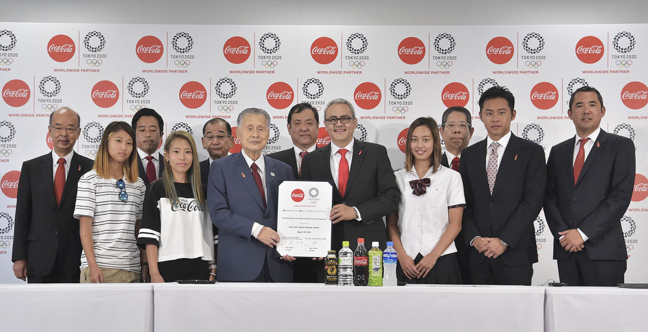 The Coca-Cola Company have supported the Olympic Games movement for 90 years ©Tokyo 2020