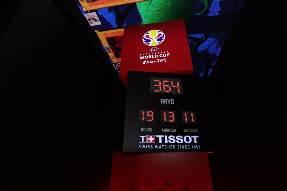 Countdown clock unveiled in Beijing to mark one year to go until FIBA World Cup