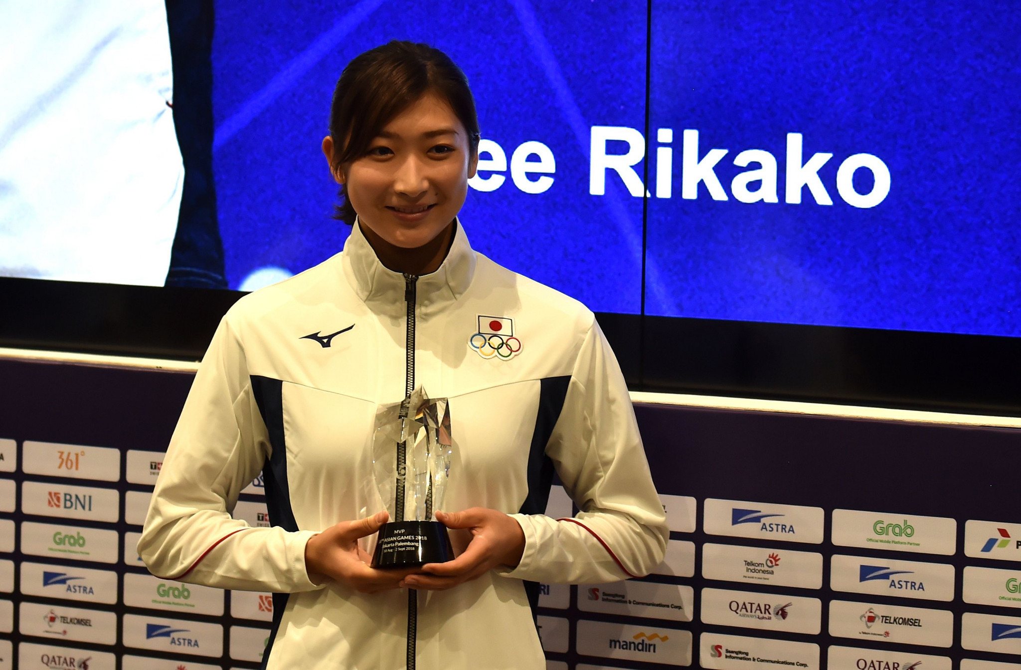 Japanese swimmer Rikako Ikee has been named the 2018 Asian Games' Most Valuable Player after winning six golds and two silvers ©Getty Images