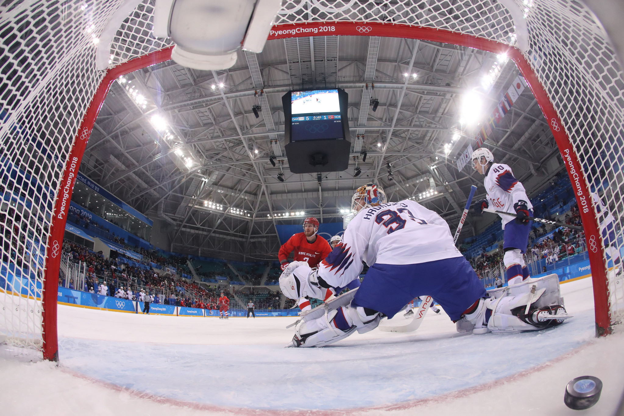 The Gangneung Hockey Centre is one of three venues with no legacy plan ©Getty Images
