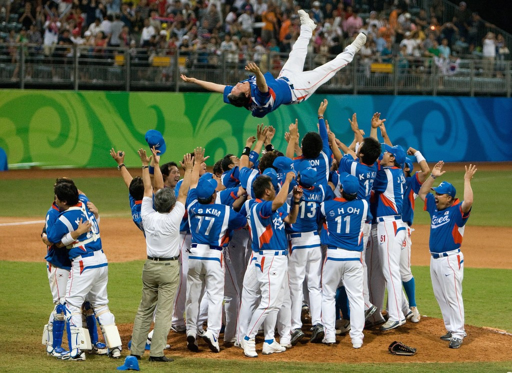 South Korea produced one of the shocks of Beijing 2008 by beating Cuba to baseball gold