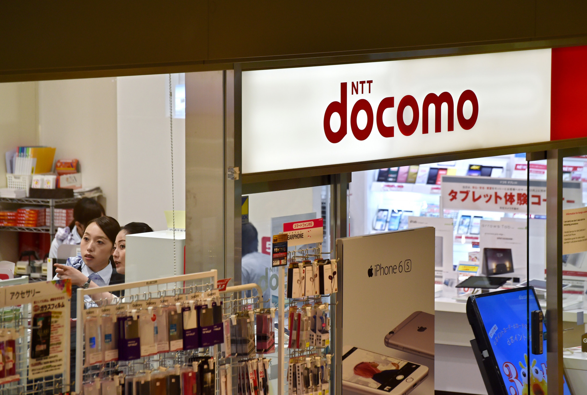 NTT DOCOMO is a Tokyo 2020 Gold Partner for telecommunications ©Getty Images