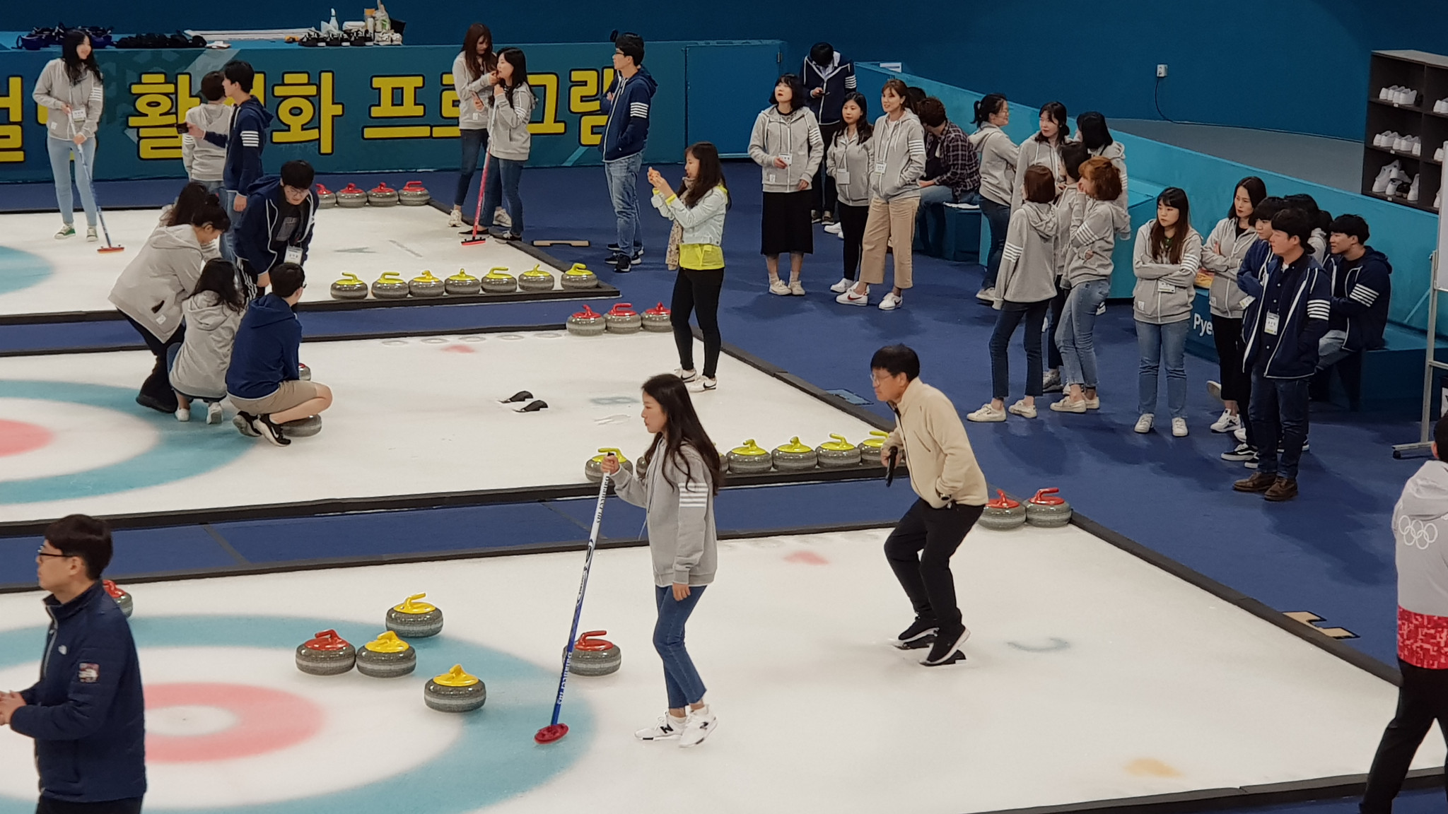 The Gangneung Curling Centre in use after Pyeongchang 2018 ©POCOG