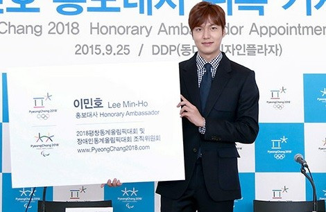 Korean actor Lee Min-ho unveiled as Pyeongchang 2018 Honourary Ambassador