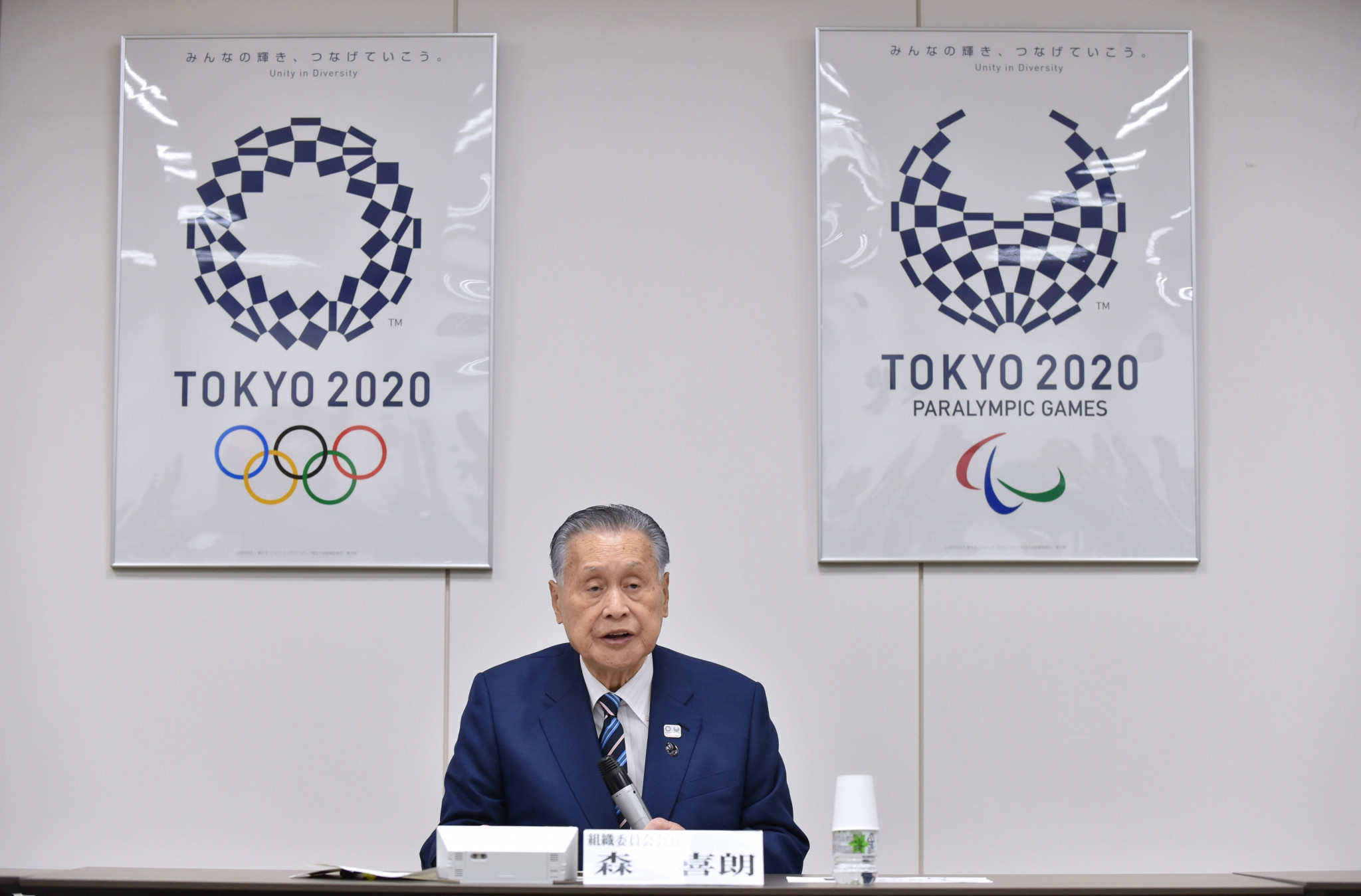 Yoshiro Mori announced the schedule alongside the IOC and HOC ©Getty Images