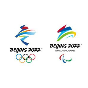 The venues for the Beijing Winter Olympic and Paralympic Games will be tested ahead of the Games ©Beijing 2022