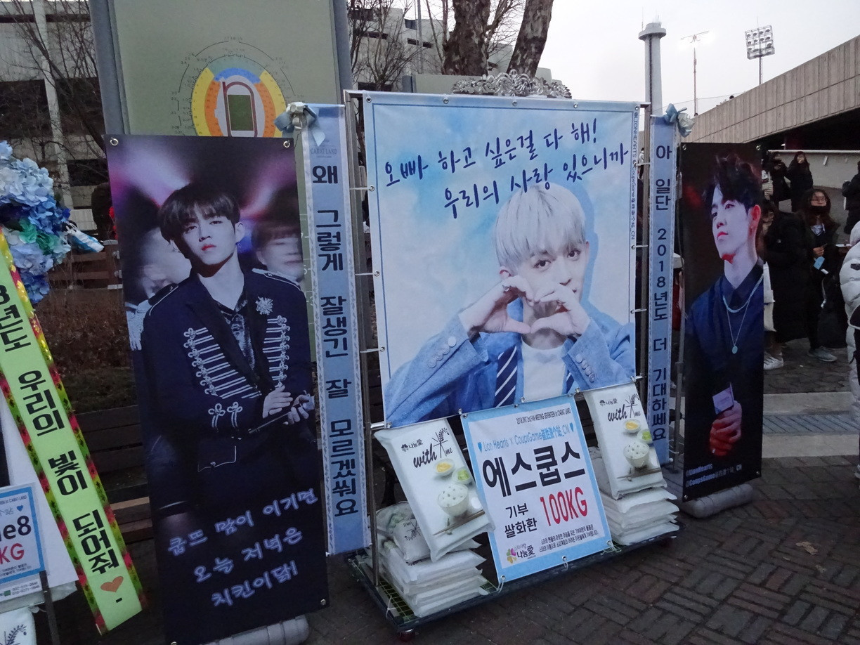 A shrine for K-pop group Seventeen seen outside of the Stadium ©Philip Barker