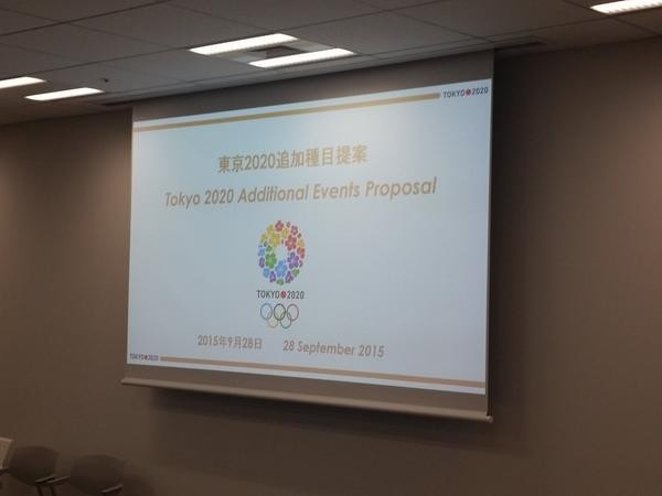 A press conference to announce the decision was held in Tokyo today ©Tokyo2020