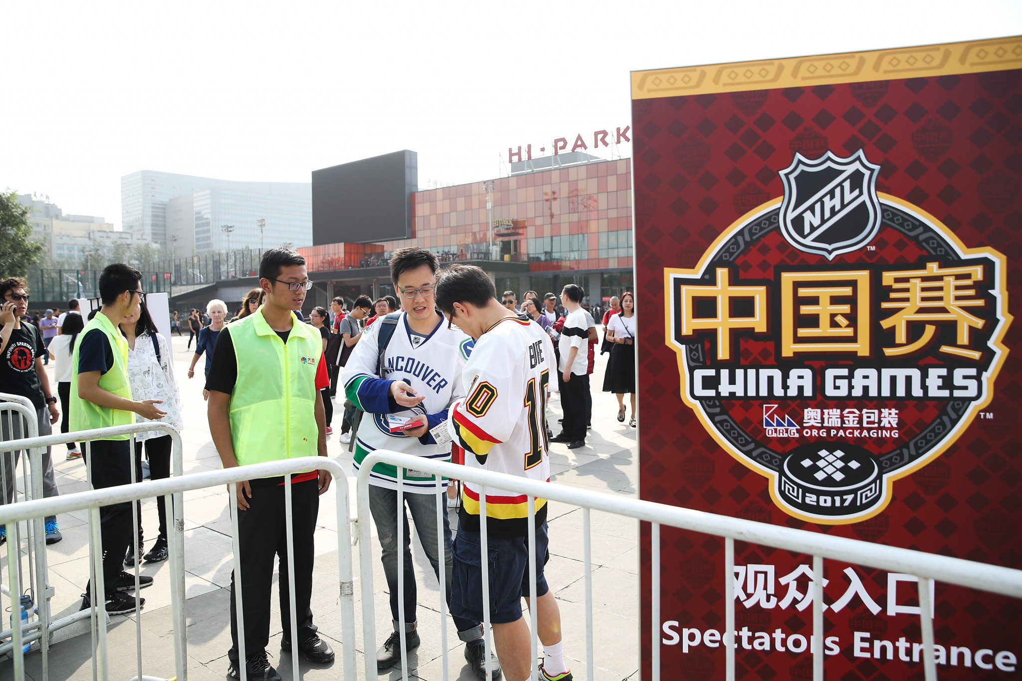 Two pre-season NHL matches were held in China for the first time last year and regular season games are possibility in the future, it has been claimed ©Getty Images