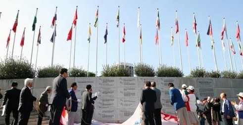 South Korea holds ceremony to mark 30th anniversary of opening of Seoul 1988