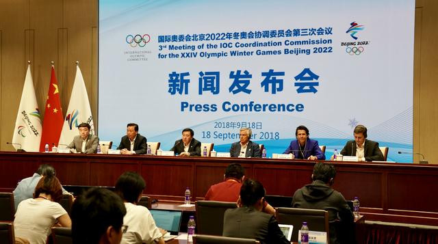 "IOC ""very confident"" in Beijing 2022 progress as organisers warn no guarantee of Chinese medal success"