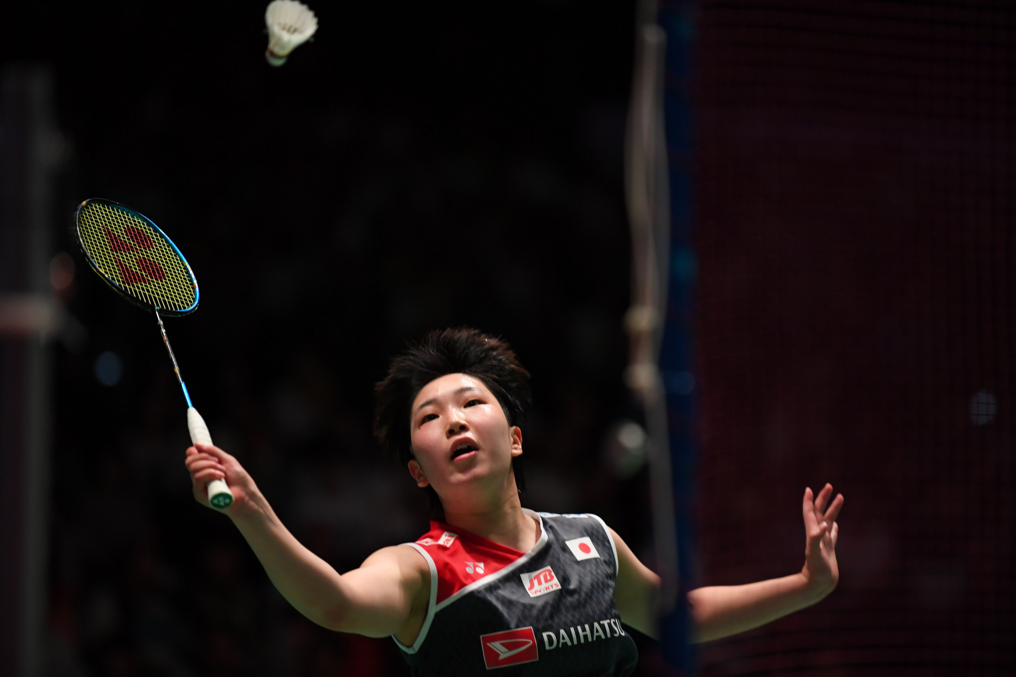 Second seed Akane Yamaguchi is through to the women's singles quarter-finals ©Getty Images