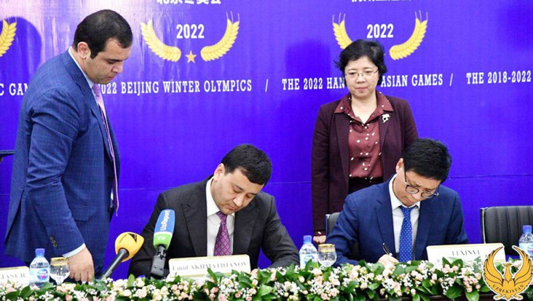 Uzbekistan National Olympic Committee sign kit deal with Chinese firm Qierte