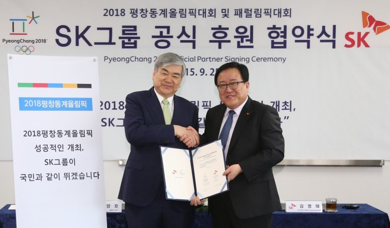 Pyeongchang 2018 unveil business giant SK Group as latest domestic sponsor