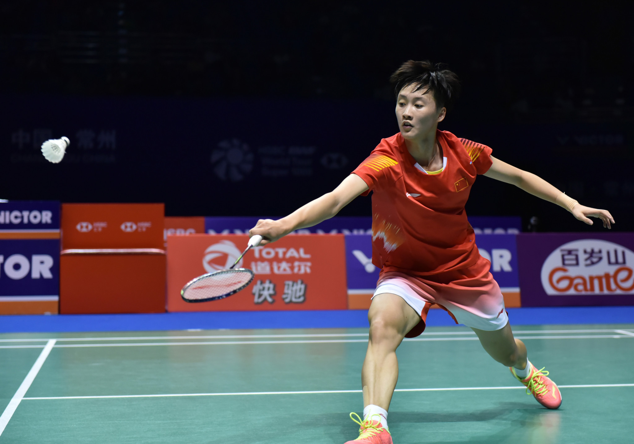 China's Chen Yufei beat defending champion Akane Yamaguchi of Japan to secure her place in the women's singles final ©Getty Images