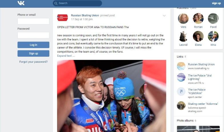 Six-time Olympic gold medallist Viktor Ahn has written an open letter to his fans in Russia, which was published on social media network VK, after his decision to retire and return home to South Korea ©VK