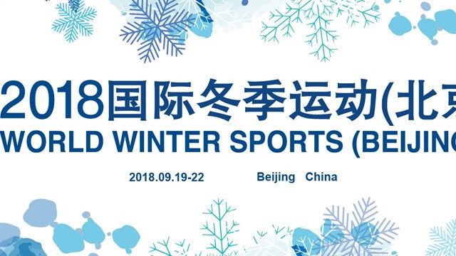 Beijing hosts World Winter Sports Expo prior to 2022 Winter Olympic and Paralympic Games
