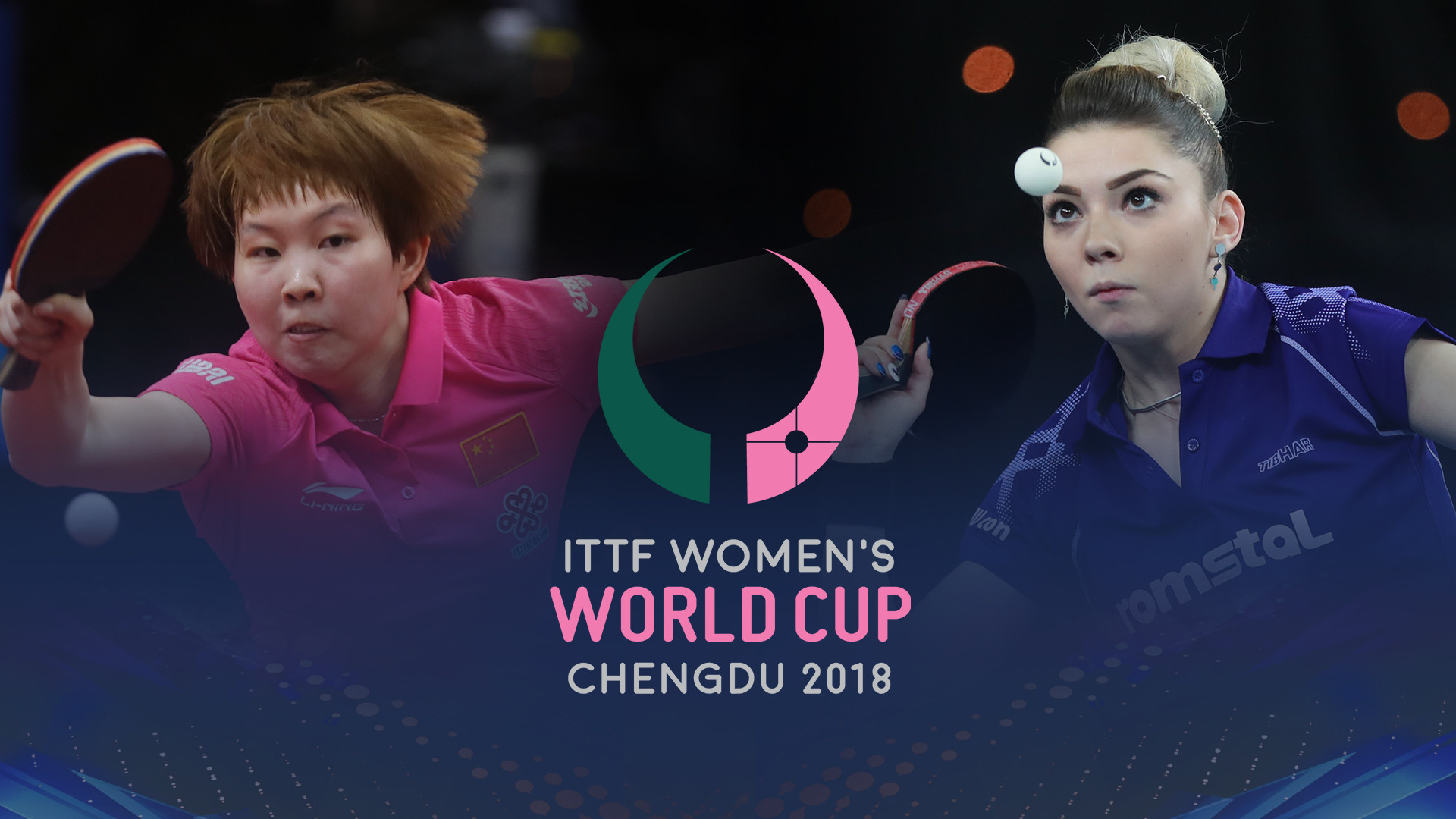China's world number one Zhu Yuling faces a challenging task if she is to retain her ITTF Women's World Cup title in her home city of Chengdu over the next three days ©ITTF