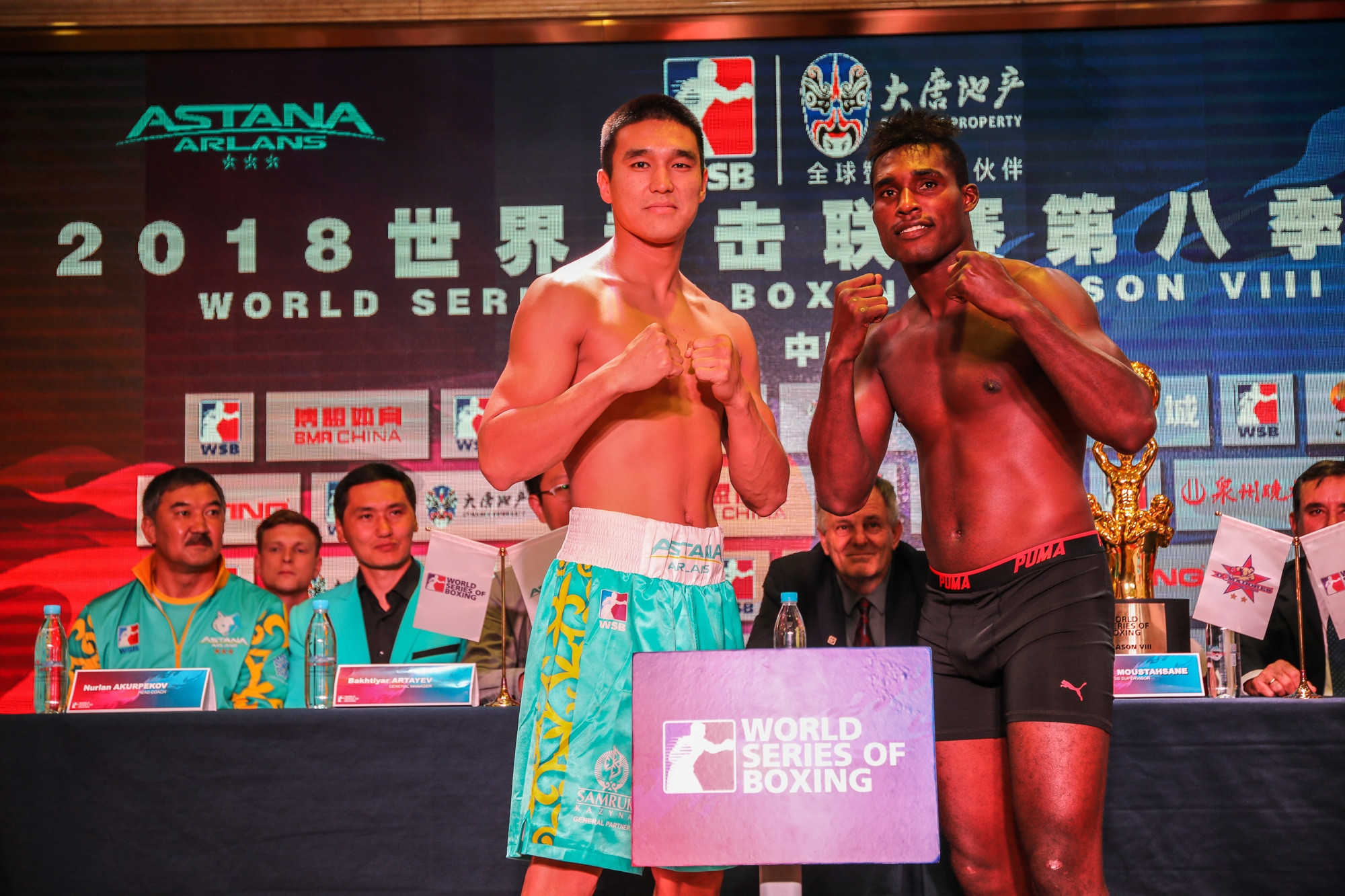 Cuba Domadores moved level with the Astana Arlans on three World Series of Boxing titles ©AIBA