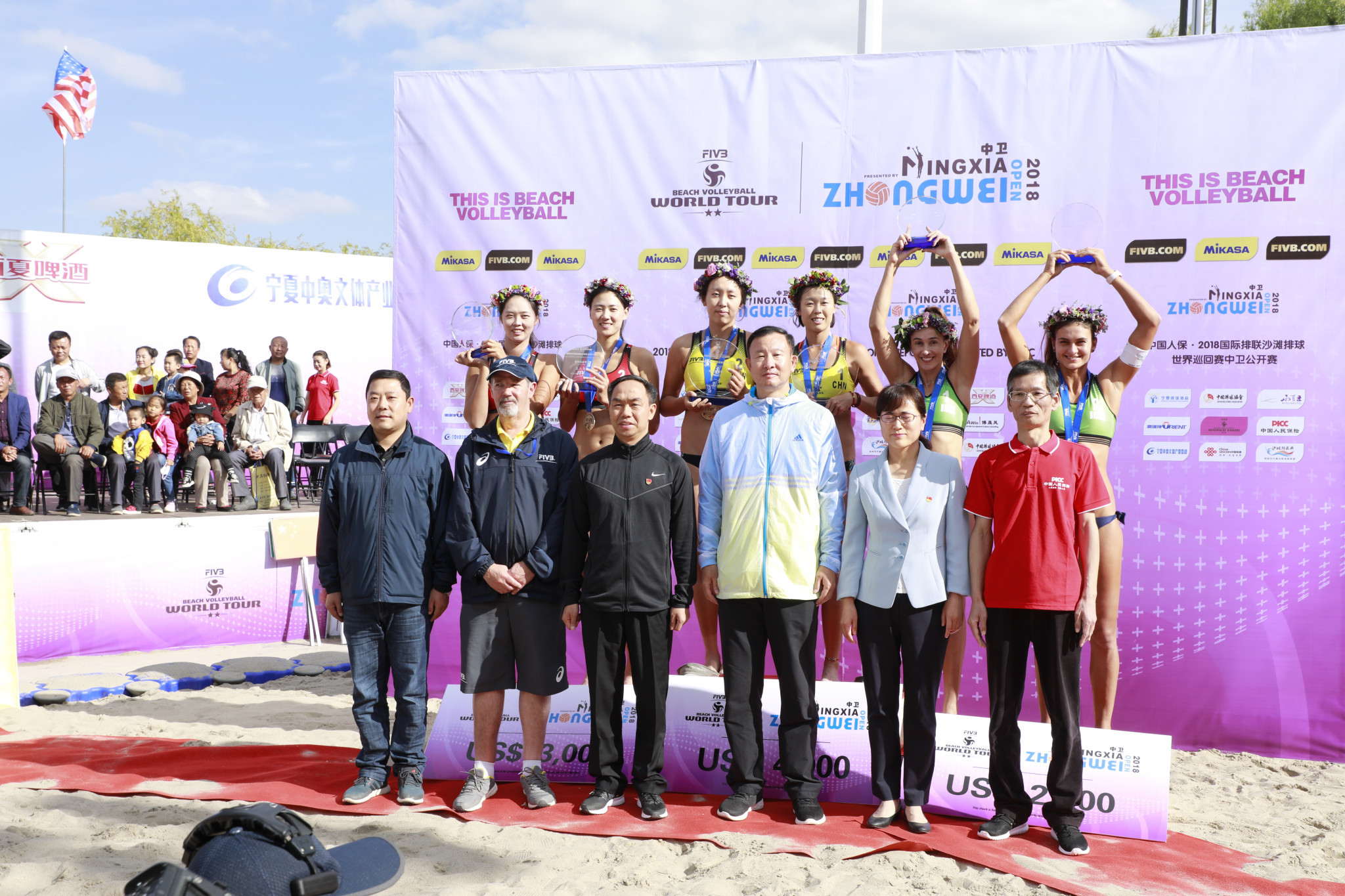 Medallists at the Zhongwei Open earlier this month - China will also host the next FIVB Beach Volleyball World Tour event in Qinzhou starting from tomorrow ©FIVB