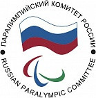 The Russian Paralympic Committee has begun repaying the money the International Paralympic Committee claims it is owed ©RPC