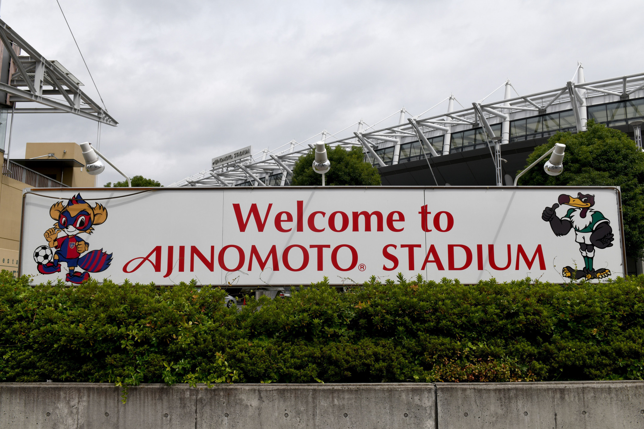 Ajinomoto Stadium will host the UIPM World Cup final next year in preparation for the Games ©Getty Images