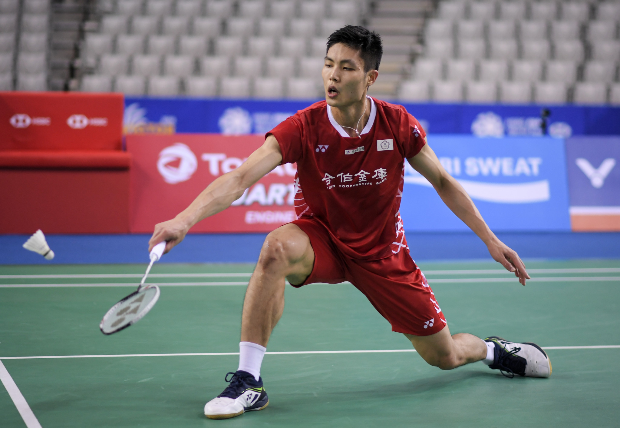 Top men's seed Chou Tien-chen progressed into the next round ©Getty Images