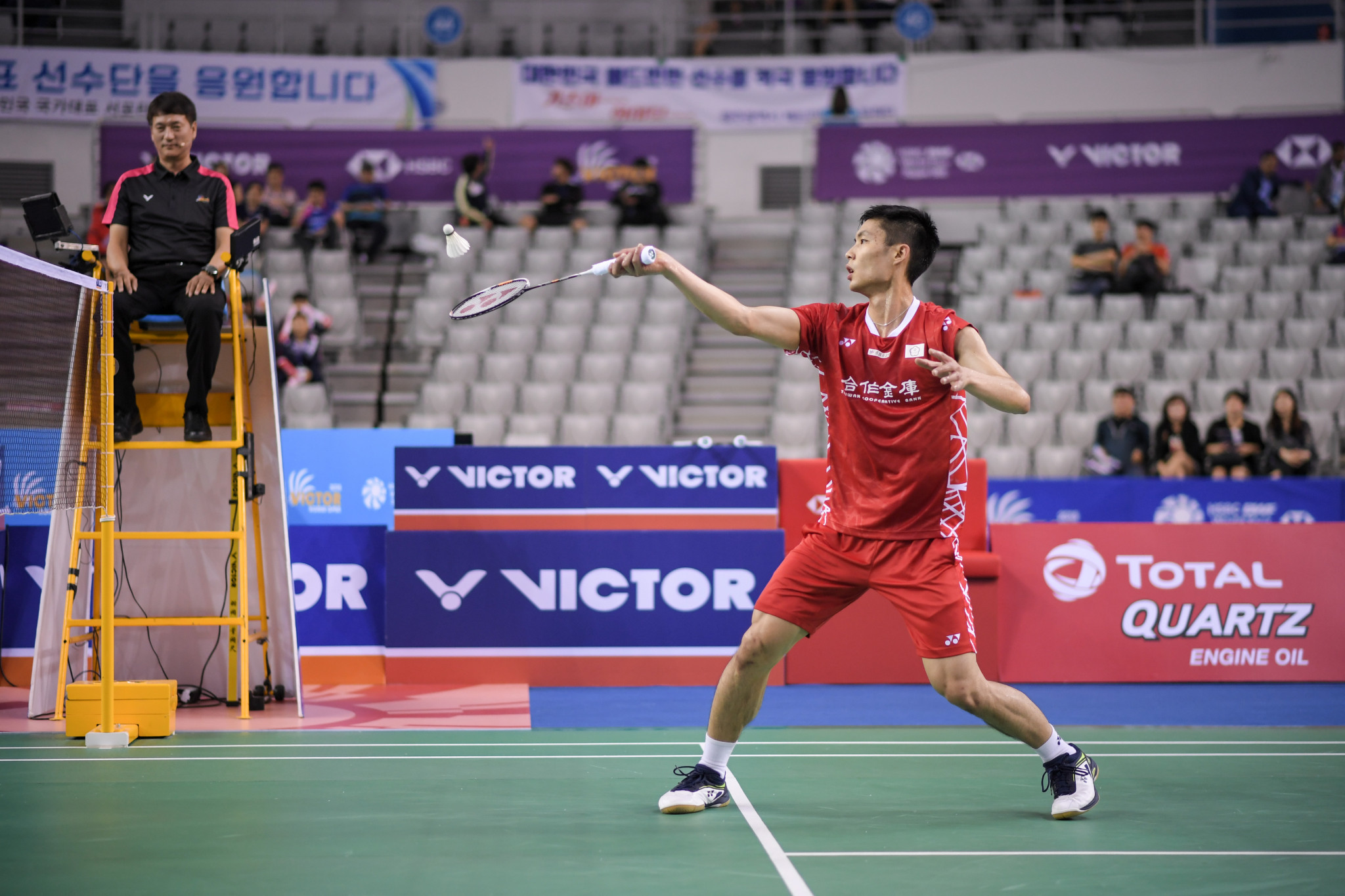 Chou Tien Chen advanced in the men's draw ©Getty Images
