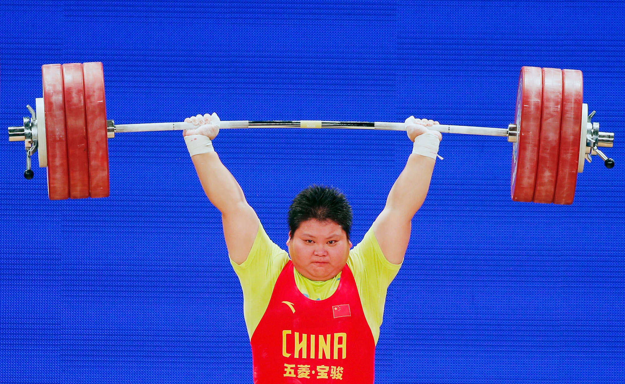 The 2017 IWF World Weightlifting Championships were recognised ©Getty Images