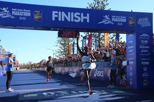 The Gold Coast Marathon is a IAAF Gold Label road race ©IAAF